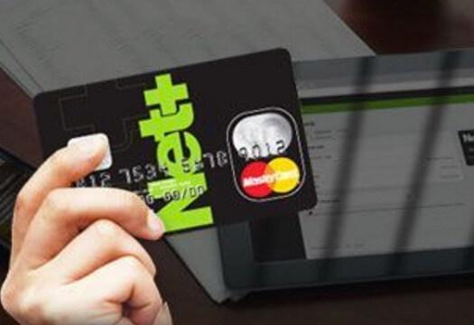 Neteller, une solution simple et sécurisée pour vos transactions en ligne