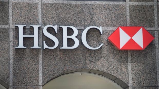 La banque en ligne de HSBC spécialement dédiée aux start-up